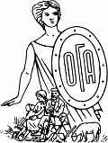 Τελευταία ημέρα απογραφής των συνταξιούχων του ΟΓΑ